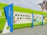江苏徐州公交站台候车厅导视牌江苏宣传栏制造厂家批发