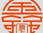 龙岩鑫腾飞设计,制作,安装一条龙服务,降低成本,质量有保障!