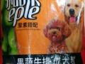 中挪合资上海比瑞吉猫粮狗粮,各种样式齐全,包您满意