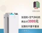 FFU空气净化器哪个牌子好 UYD给您生活带来氧气