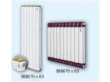 想买好用的钢制暖气片找旭辉暖通设备,辽宁老式钢制散热器