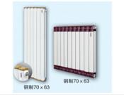 辽宁老式钢制散热器性价比之选旭辉钢制暖气片