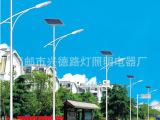 厂家直销太阳能路灯  来图加工
