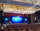 南京会展 电视机出租 超大屏幕电视60寸KKTV