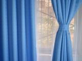 机关单位窗帘大使馆窗帘北京机关单位窗帘定做学校窗帘预定中