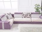 天津宝坻家具定制沙发定做厂家直销全城配送