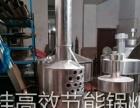 桂林兴桂高效节能蒸汽豆腐热水蒸酿酒蒸油锅炉设备机器