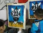 成人绘画儿童创意绘画少儿美术培训