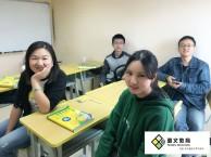 昆明成人英语培训班/成人英语培训哪里好?