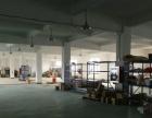 泾县开发区燕青科技园出租一套仓房800平左右