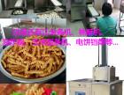 全自动麻花机,江米条机,桃酥机,油炸锅低价出售,价格可商量