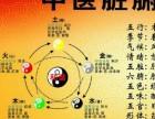 济南阳洋家政服务有限公司培训招商