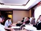 惠州金诺国际酒店沐足