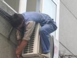 武汉光谷空调移机拆除安装