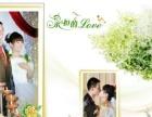 精美婚礼摄影