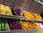 果缤纷社区水果店,开启O2O模式