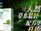 ^_^爆炸新闻【德沃酵素益生菌】出大事了!减肥瘦身