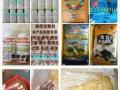 长期出售龟药龟料龟食品
