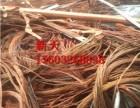 太原废电缆回收废铜回收金属报价