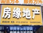 出租B1738滨江御景一期三室两厅精装年付13000