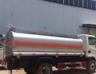 转让 油罐车东风东风福瑞卡5吨油罐车畅销中
