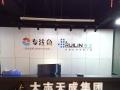 重庆市资质咨询、资质代办、商标注册