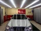 汽车凹陷修复及培训就到北京邦手汽车服务有限公司