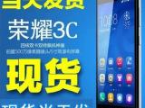 Huawei/华为 八核智能手机 荣耀3C 双卡双待 安卓4.3