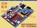 电阻 电容 配单/电阻 电容价格