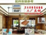 竹木纤维集成墙面墙板快装环保护墙板生产厂家直销