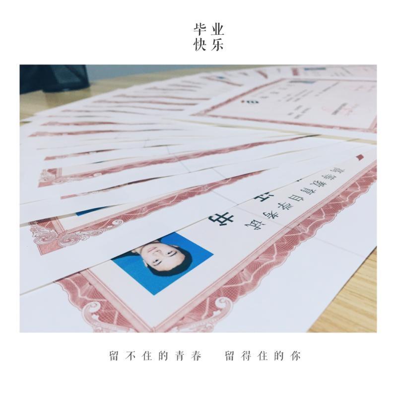江阴初中学历的人还能不能提升学历