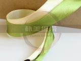 双面缎带丝带 婚礼婚庆2cm丝带/2CM缎带/2公分织带/绸彩带
