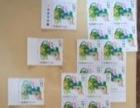 转让08年鼠年生肖邮票