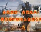 上海地区厂家直销真人cs吃鸡配套装备出厂价设备多样