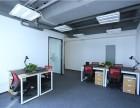 南向,豪装66平大面积办公室,内设经理室(0杂费)