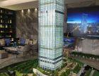 重庆两江新区 财富中心 优质房源采光好 漂亮的价格出租