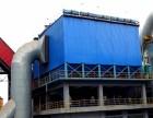 广州厂房专业除尘厂家厂房除尘设备价格厂房车间除尘工程