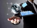 软件项目外包交易平台如何选择
