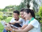 揭秘珠海iBS引领珠三角教育培训行业之典范