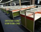 大批95新优质家具屏风卡位办公桌椅全部底价出售,包送货安装