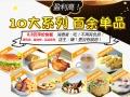 丽江汉堡店加盟机器人智能餐厅独创餐厅+外卖模式