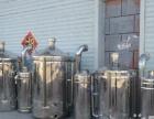 昊一酿酒设备加盟 烟酒茶饮料 投资金额 1万元以下