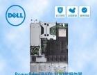 成都戴尔服务器总代理_戴尔R430服务器低价现货