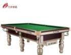 台球桌石板是什么材料的