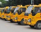 牡丹江24H汽车道路救援维修补胎搭电送油拖车
