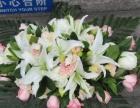 77Flower 华县花店 生日鲜花速递