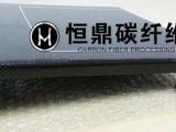 碳纤维用在乳腺机支撑板上的优势,哪里有
