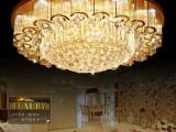 欧式奢华水晶灯金黄色贴片吸顶灯 LED客厅灯饰K9水晶灯具