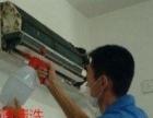 无锡空调保洁保养,清洗,加液及维修