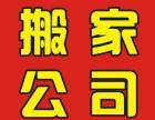 北京海淀搬厂搬家/居民企业搬家超低薄利优惠为白领个人学生居民